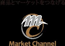マーケットチャンネル